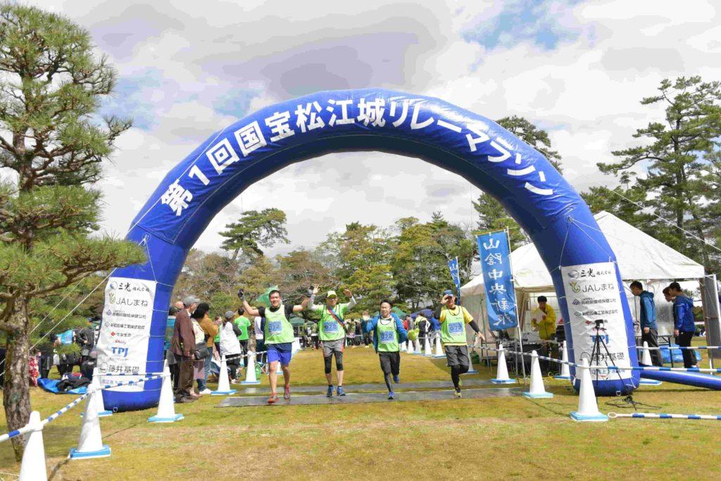 第1回松江城リレーマラソンに協賛、参加しました。