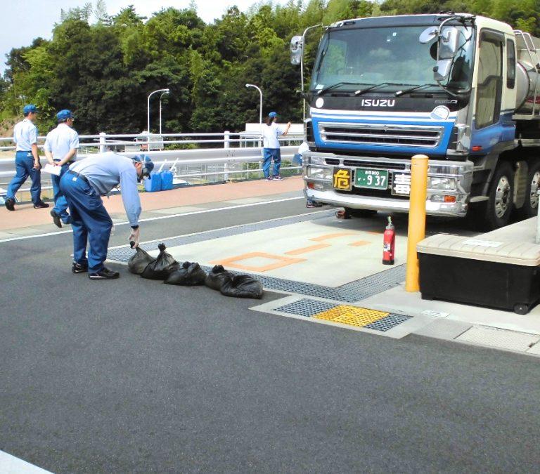 出雲村田製作所様と合同非常時漏洩対応訓練を行いました。
