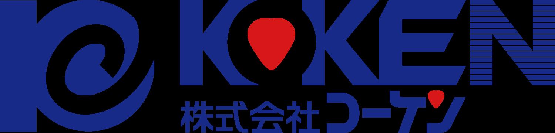 有限会社湯浅建材は株式会社コーケンに社名変更いたしました