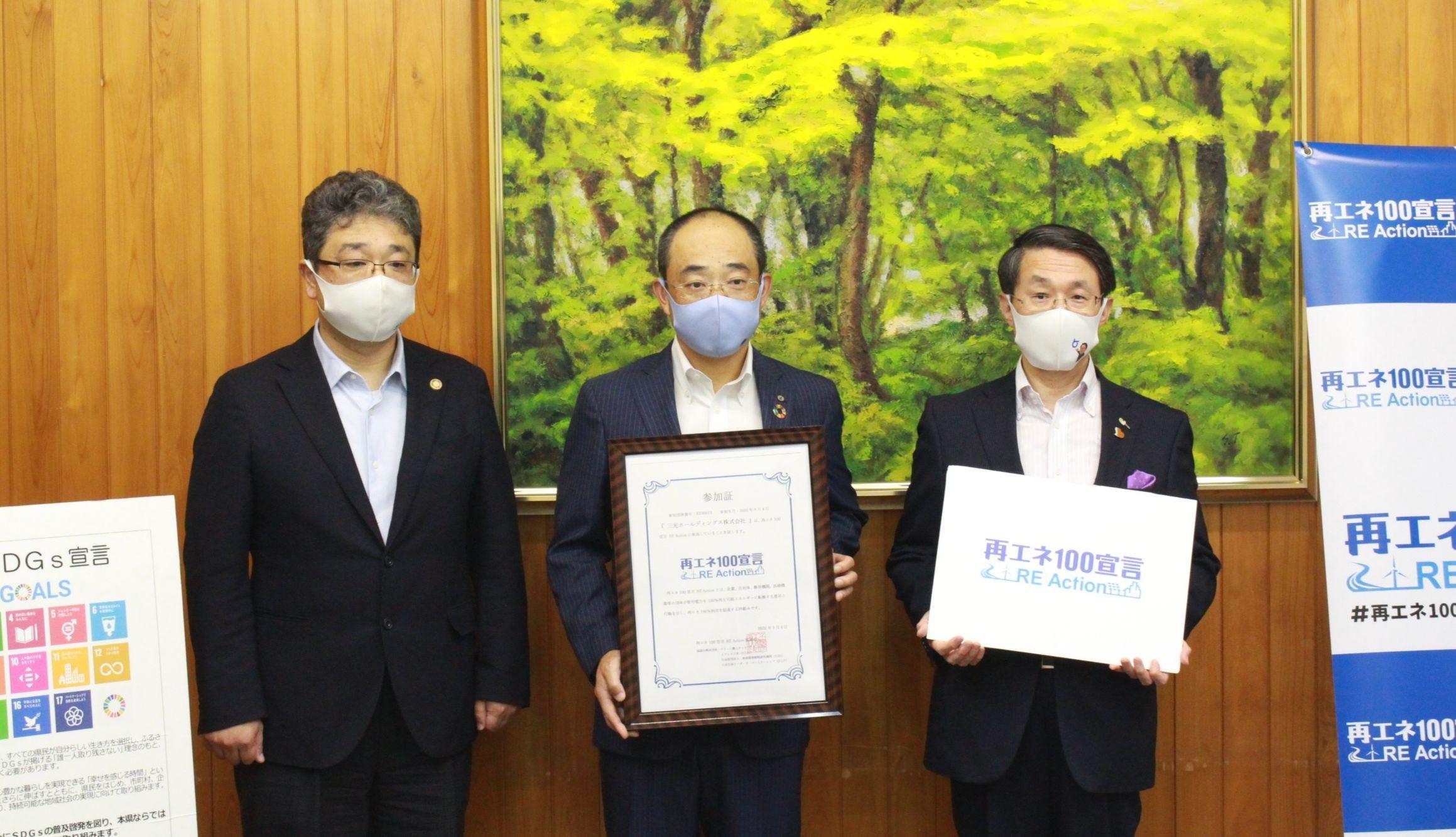 再エネ100宣言 RE Action平井知事を表敬訪問