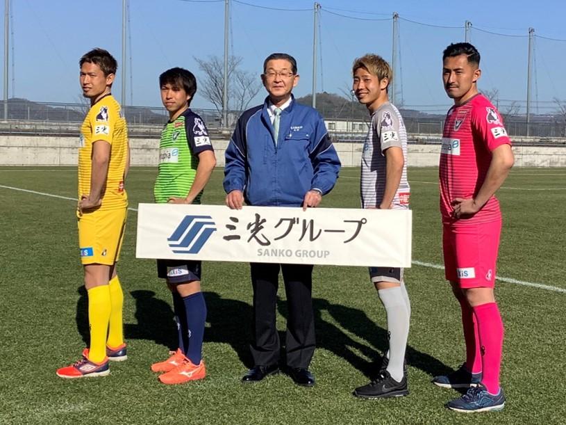 今シーズンもガイナーレ鳥取を応援させていただきます!